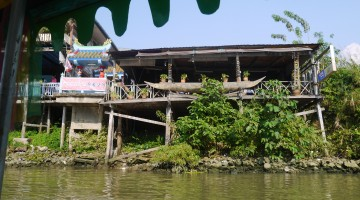 baan are gong riverside guest house