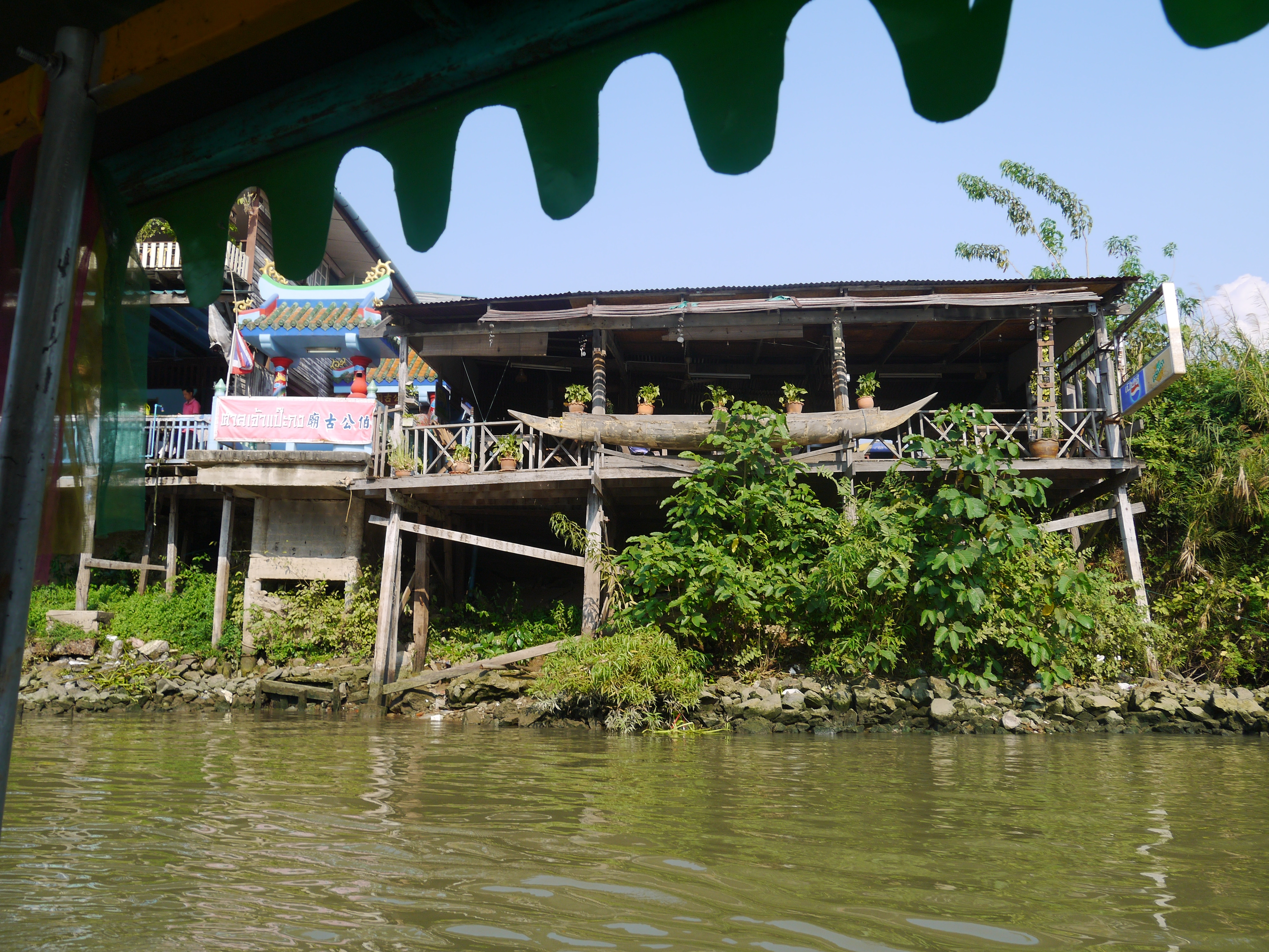 Baan Are Gone Riverside Guesthouse
