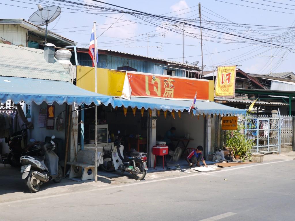 Jay Restaurant Ayutthaya