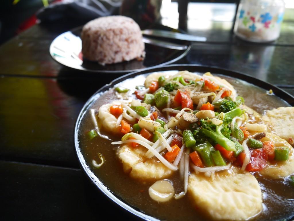 Deep Fried Tofu In Soy Sauce