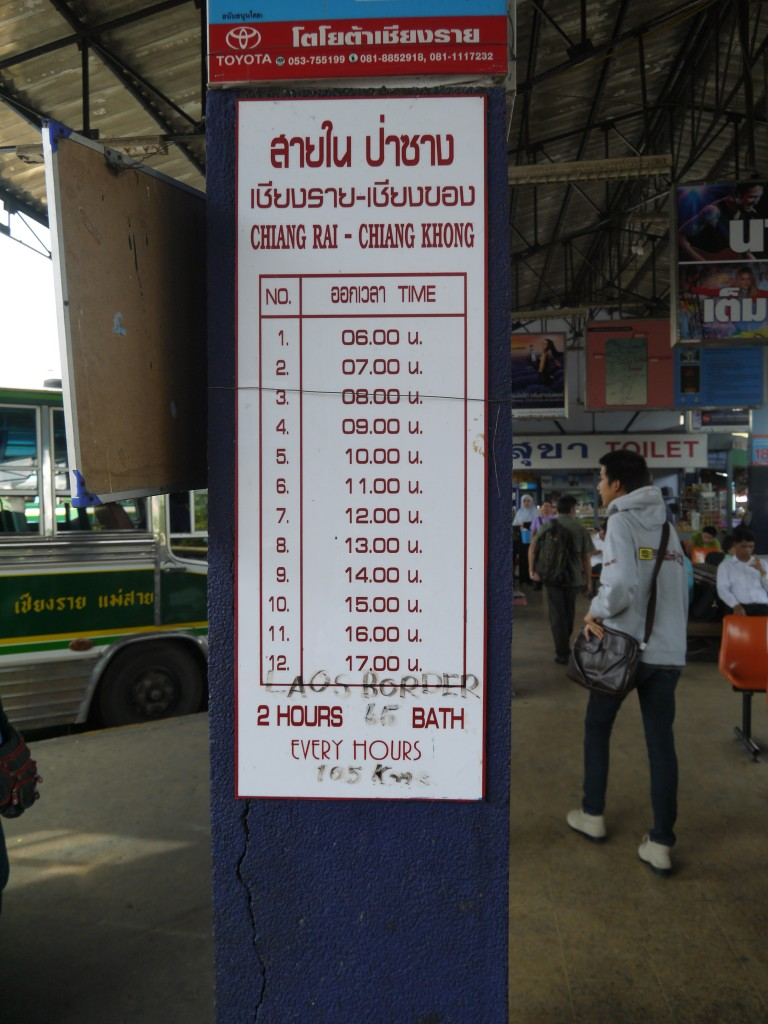 Chiang Rai To Chiang Khong Timetable