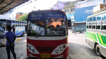 The Chiang Rai To Chiang Khong Bus