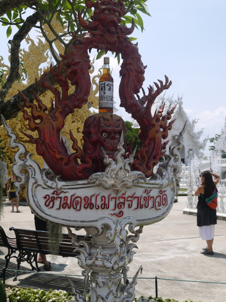 """""""No Alcohol"""" Sign At Temple Entrance"""