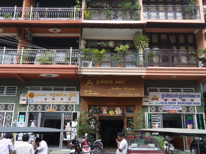 Amber House Hotel On Street 278, Phnom Penh
