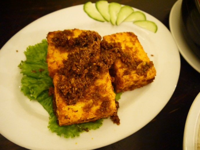 Tofu With Lemongrass
