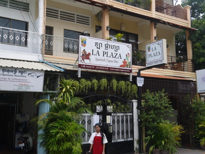 Spanish Tapas Bar On Street 278, Phnom Penh