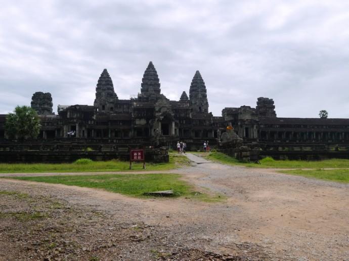 Rear Of Angkor Wat