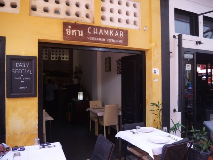 Chamkar Vegetarian Restaurant, Siem Reap, Cambodia