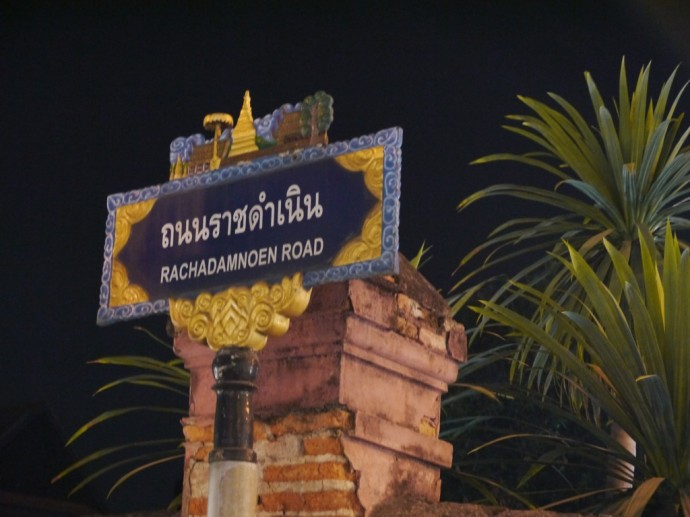 The Market Is Centered Around Rachadamnoen Road