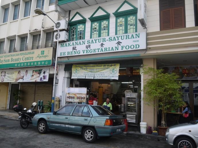EE Beng Vegetarian Buffet, Georgetown, Penang