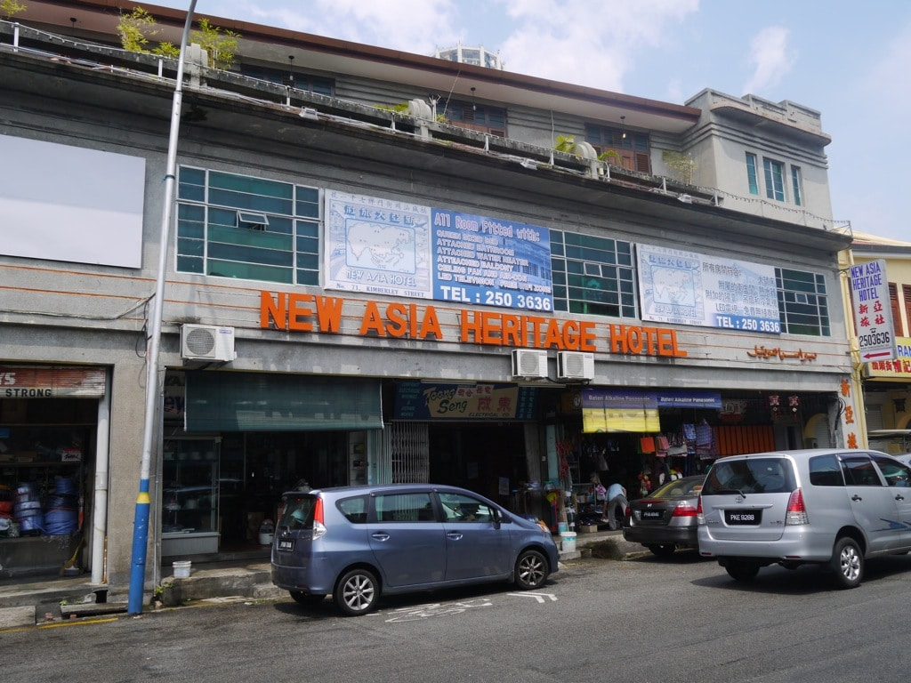How to Travel Kuala Lumpur to George Town, Penang by Train