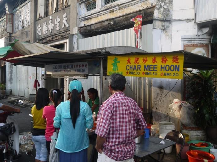 Vegetarian Char Mee Hoon At Lebuh Kimberley, George Town