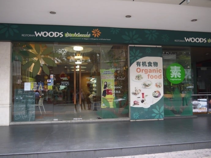 Woods Bio Marche Vegan Restaurant