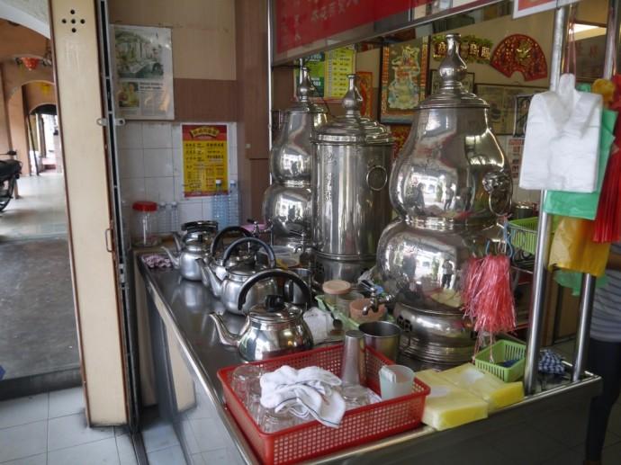 Medicinal Tea At Shong Hor Hin, Lebuh Kimberley, George Town