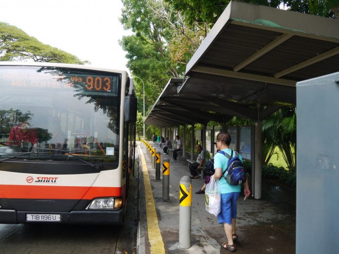 Bus Stop Outside Woodlands Train Station, Singapore