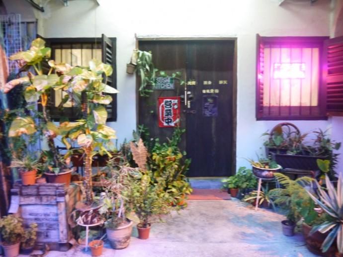 Sushi Kitchen, George Town, Penang