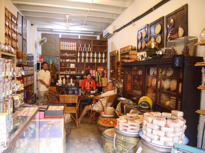 Tea Home Cafe, Lebuh Cintra, George Town, Penang