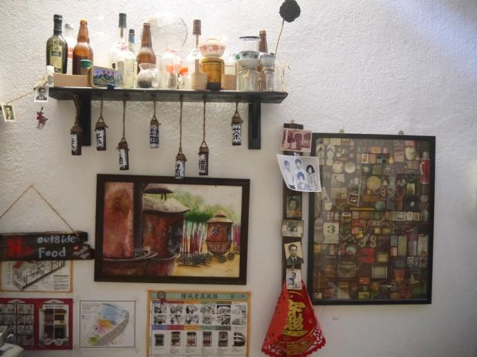 Wall Display At Tea Home Cafe, Penang