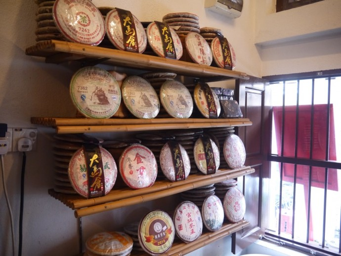 Puer Tea On Display At Tea Home Cafe