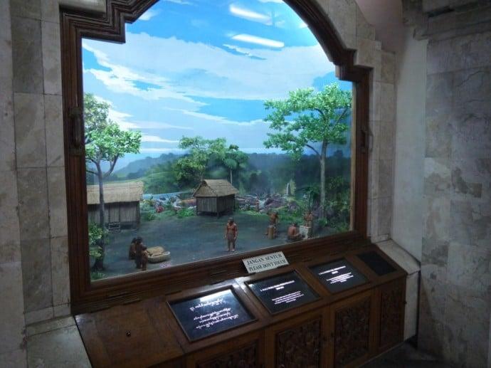 Bali - 2000 BC