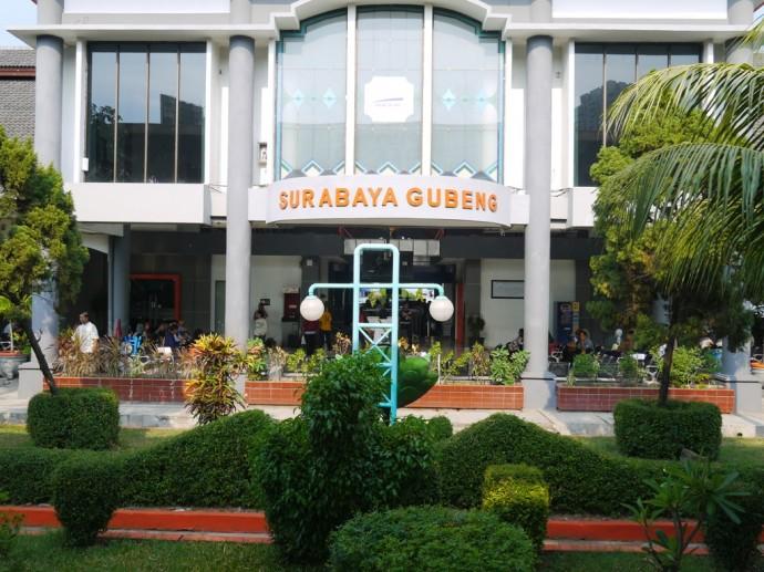 Surabaya Gubeng Station