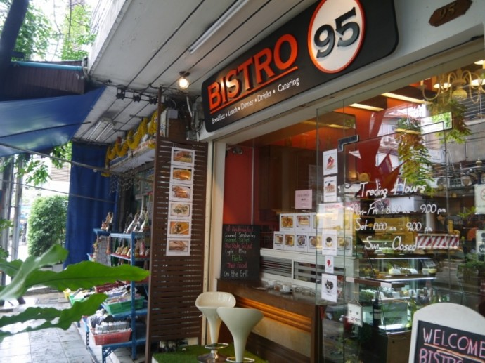 Bistro 95 Cafe On Pan Road