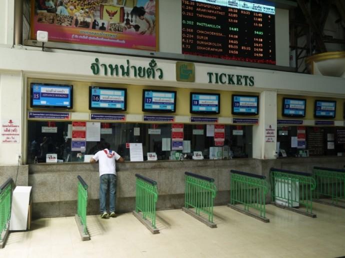 Ticket Office At Hua Lamphong Station, Bangkok