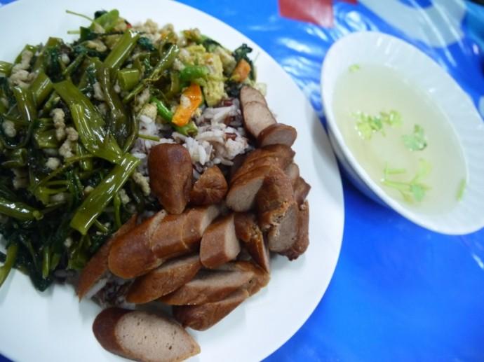 Veggie Food At Krua Jay, Bangkok