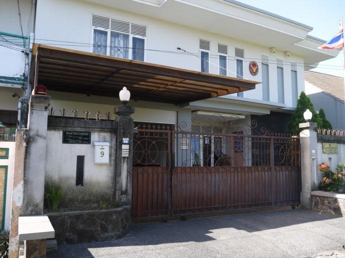 Royal Thai Consulate, No. 9 Jalan Permuda II, Renon, Denpasar