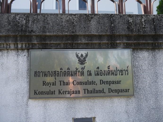 Royal Thai Consulate, Denpasar, Bali