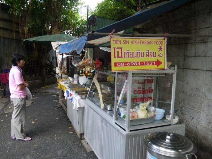 Tien Sin Vegetarian, Soi Pipat 2, Silom Bangkok