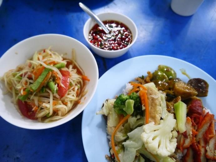 Lunch At Tien Sin Vegetarian