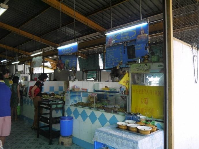 Dang Vegetarian At Silom Soi 32 Food Court