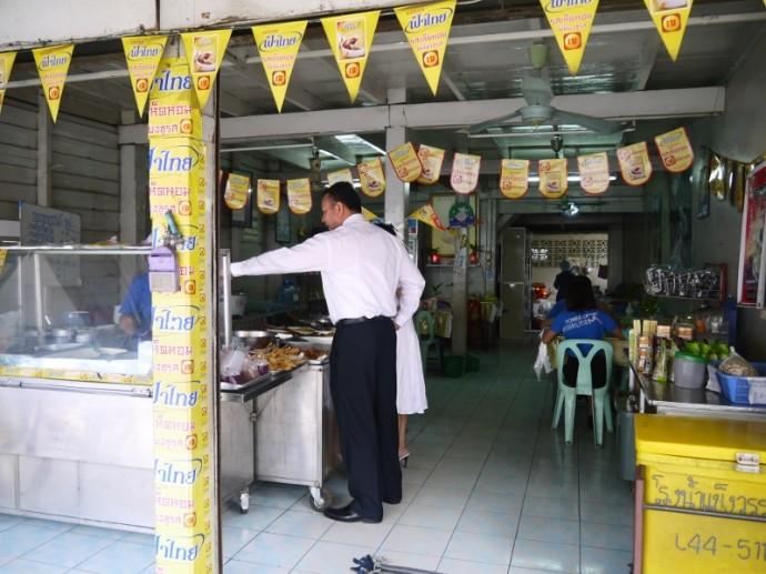 Kuan Yin Vegetarian, Surin, Thailand