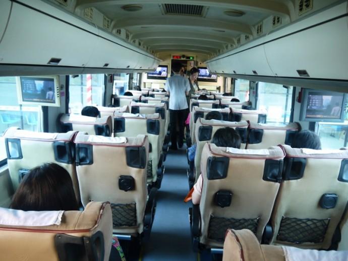 Inside The Surin To Bangkok Bus