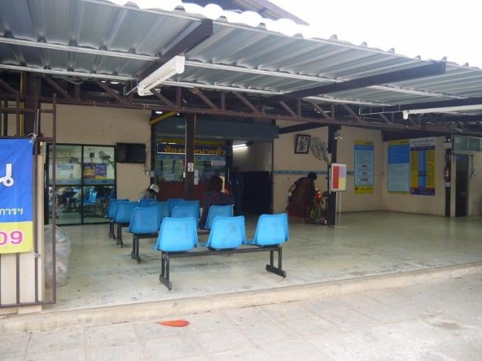 Nakhon Chai Air Surin Office