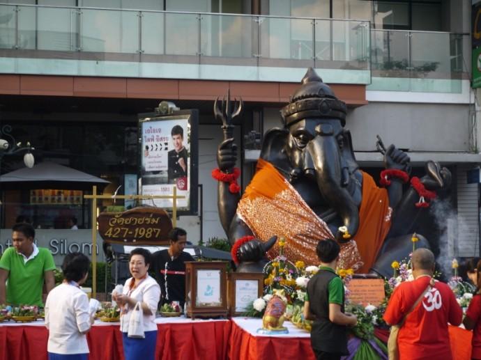 The Hindu God Ganesha