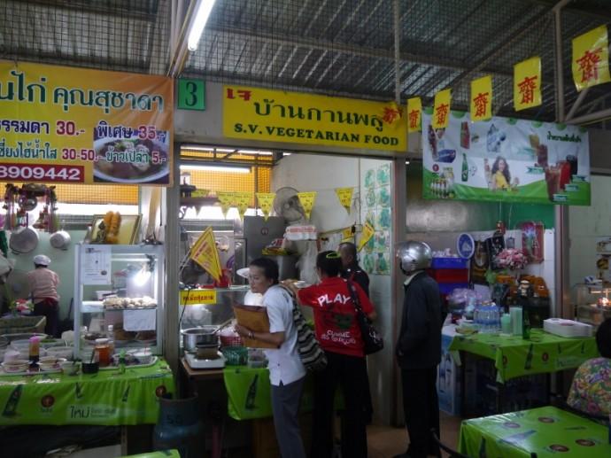 SV Vegetarian At Sathorn Soi 8 Food Court