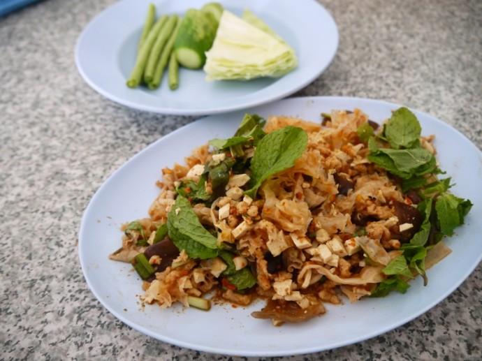 Thanasarn Road Vegetarian, Surin