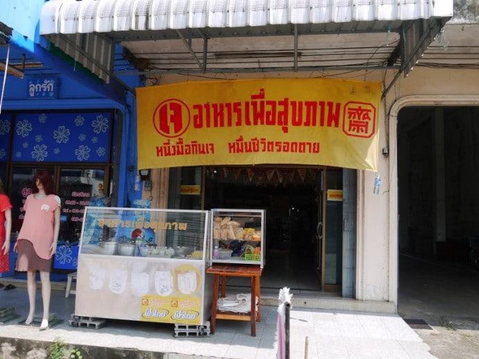 Thanasarn Road Vegetarian, Surin, Thailand