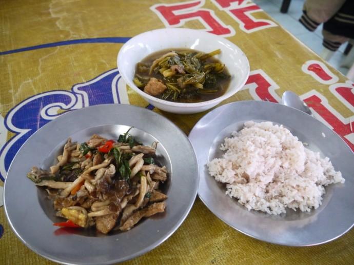 Lunch At Thetsaban 3 Road Vegetarian Restaurant, Surin