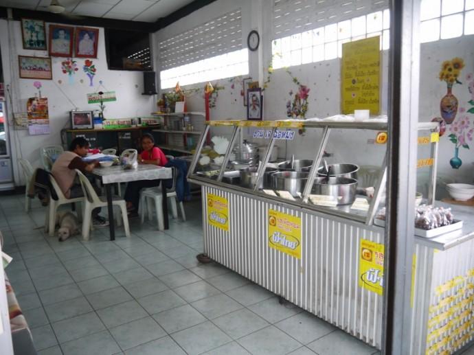 Thetsaban 3 Road Vegetarian Restaurant, Surin