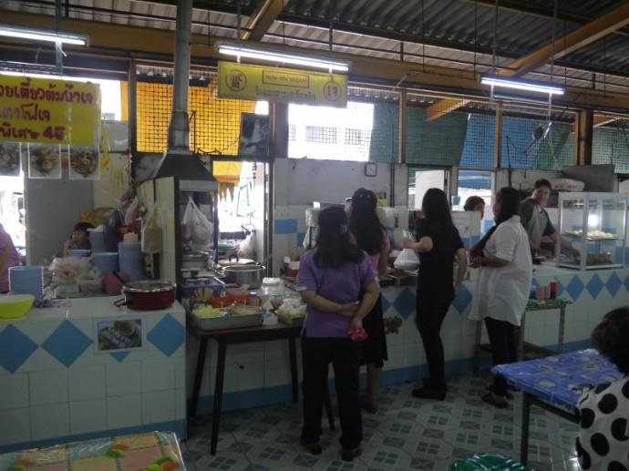 Tien Sin At Silom Soi 32 Food Court