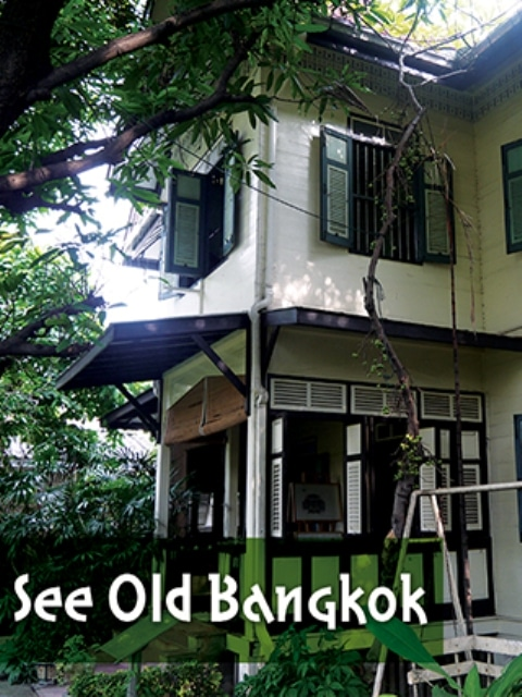 See Old Bangkok At The Bangkokian Museum