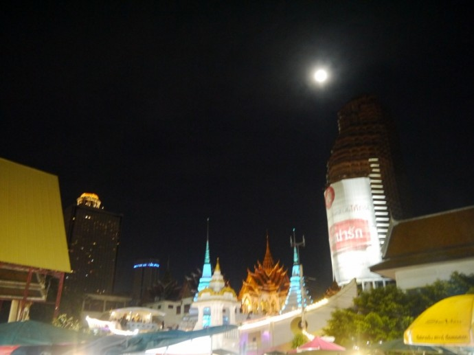 Full Moon And Bangkok Skyline