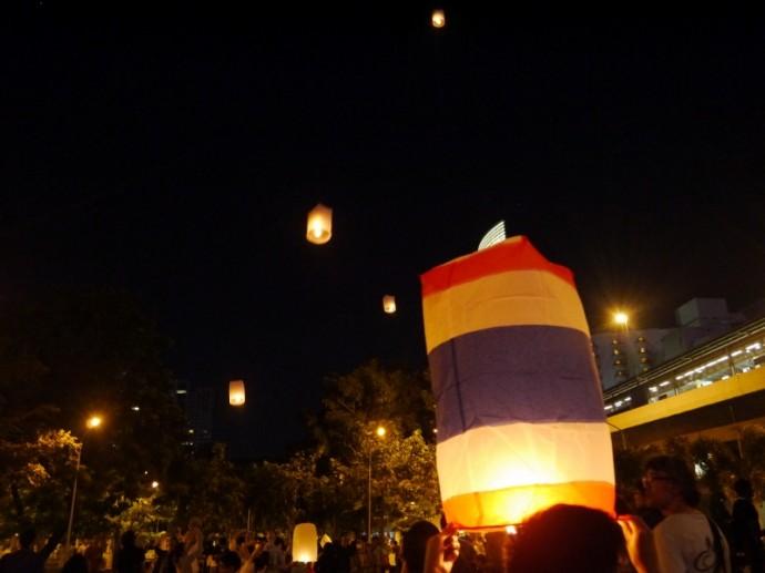 A Thai Flag Lantern