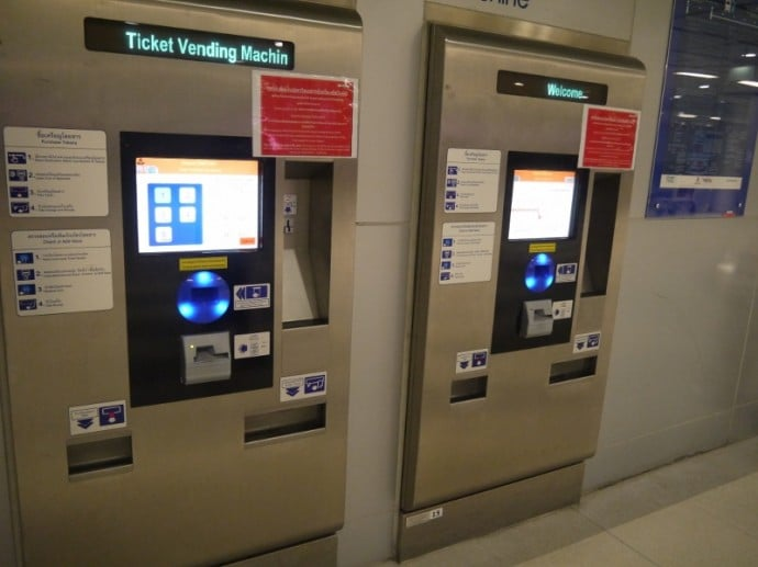 Ticket Machines at Suvarnabhumi Airport Train Station