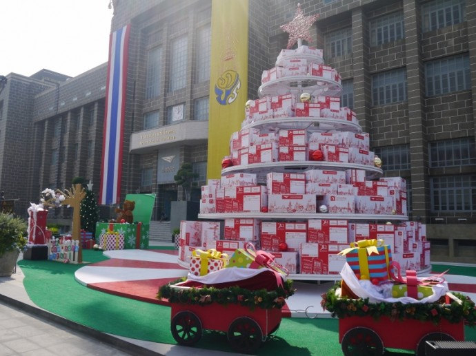 Christmas Tree Made From Postal Boxes