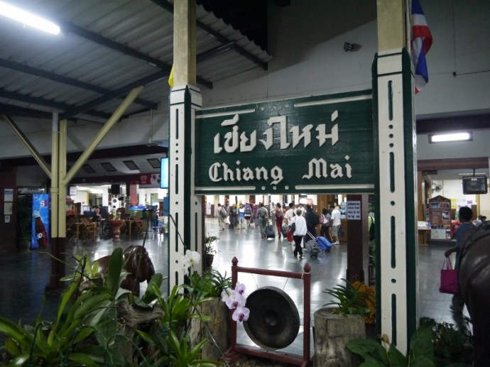 Chiang Mai Train Station - Last Stop On The Northern Line