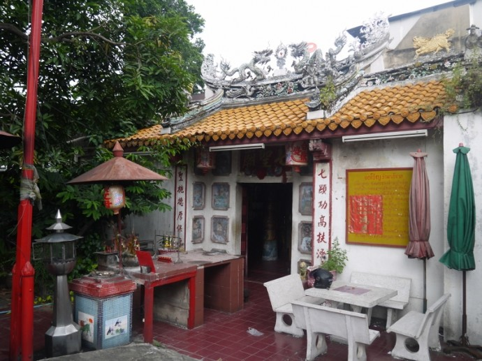 Small Chinese Temple At Charoenkrung Road Soi 39